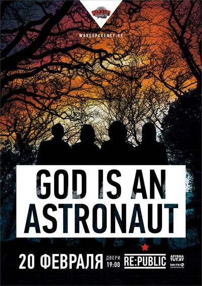 20.02.2016 - GOD IS AN ASTRONAUT в Минске! | ВКонтакте