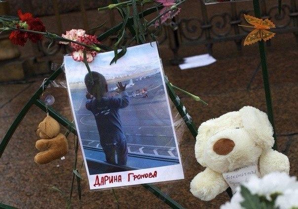 Дарина громова главный пассажир фото останков