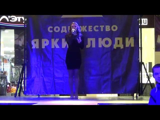Пантилеева Юлия 4 февраля кастинг Яркий певец Сити Молла