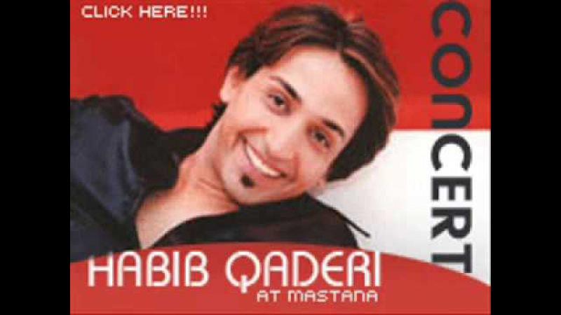 Habib Qaderi Lab Lab Joybar