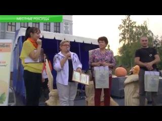 """В Казани выбрали самую большую тыкву на выставке """"Зеленое хозяйство: осенний сезон"""""""