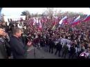 Начало Крымской Весны восстание Крыма и Севастополя