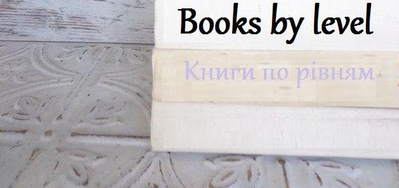 ENGLISH BOOKLAND | VK