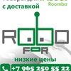 Robofor-товары для iRobot и Neato