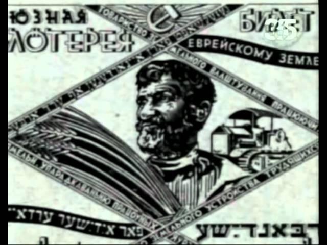 Евреи в Крыму фильм Красный Сион