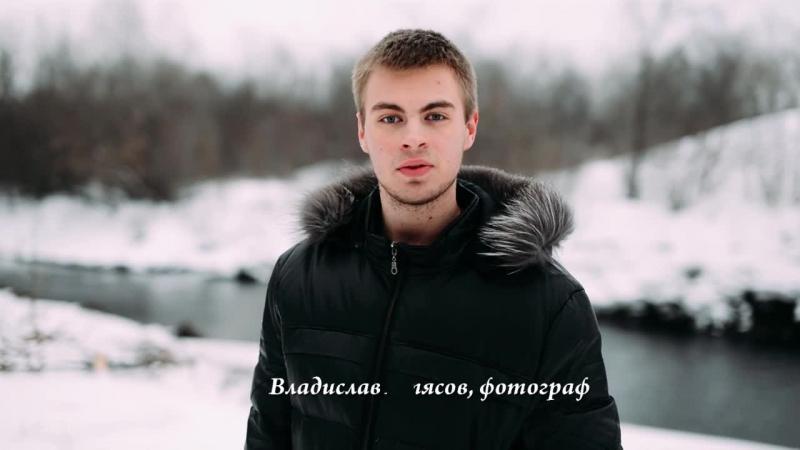 Владислав Атясов
