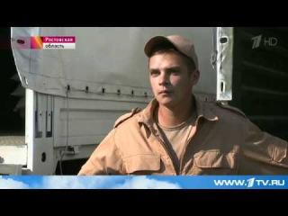 Вторая колонна с гуманитарным грузом для жителей юго-востока Украины готова к отправке