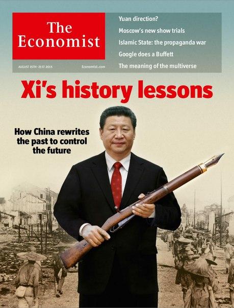 The Economist – 15 August - 21 August 2015