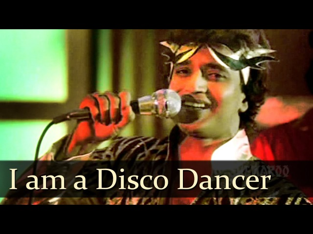 I Am A Disco Dancer   Disco Dancer Song   Mithun Chakraborty   Bollywood Superhit Song  Bappi Lahiri