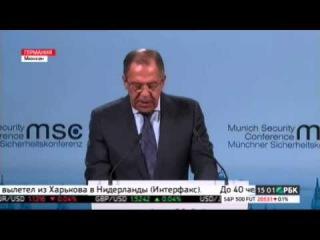 Лавров заявил о территориальной целостности Украины в Мюнхене
