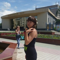 Арина Лапшина