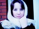Личный фотоальбом Кристины Сазоновой