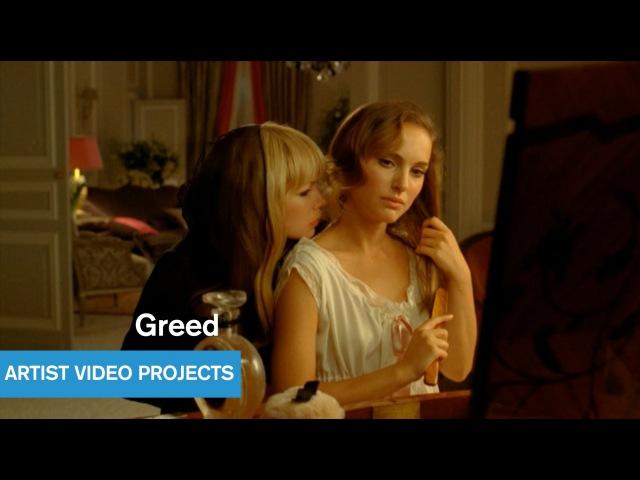 Greed a New Fragrance by Francesco Vezzoli Cinema Vezzoli Artist Video Projects MOCAtv