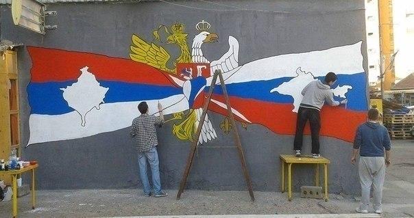 Крым косово картинка