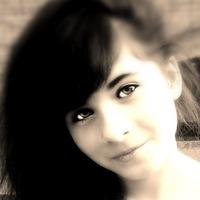 АлександраЛето