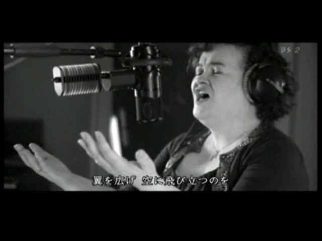 Susan Boyle Wings to Fly