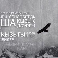 Guliy Dauletova