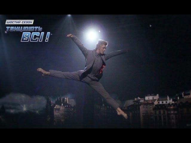 Соло Андрея - Испытания 20 - Танцуют все 6 - 22.11.2013