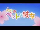 Sakurasou no Pet na Kanojo さくら荘のペットな彼女 Opening 2 Yume no Tsuzuki