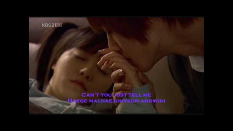 ENG SUB ROMANIZE Boys Over Flower OST Something Happened to My Heart A T