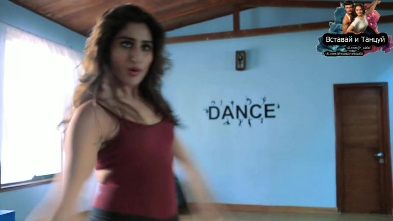 Танец Анери Нейтра The Dance of Envy | D4 Вставай и танцуй | D4 get up and dance
