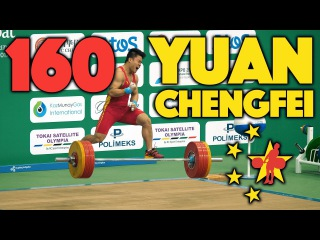 Yuan Chengfei (77) - 160kg Snatch Super Slow Motion  2017 Asians