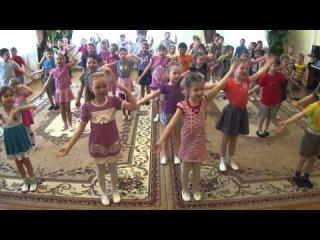 МБДОУ детский сад15-флешмоб