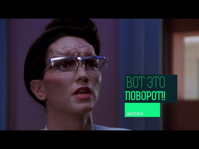 Звёздный путь Следующее поколение по будням в 18 35 МСК Star Trek The Next Generation