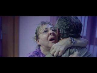 Pieles (2017) на испанском