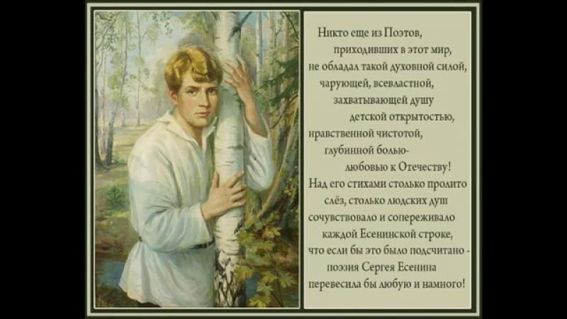 стихотворение о татьяне есенин персоной