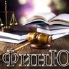Туапсинский финансово-юридический колледж