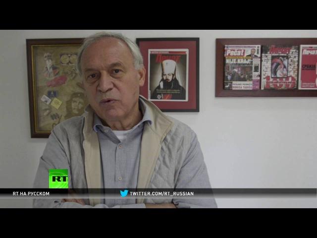 Экс директор телевидения Сербии В 90 е Джо Байден назвал сербов детоубийцами