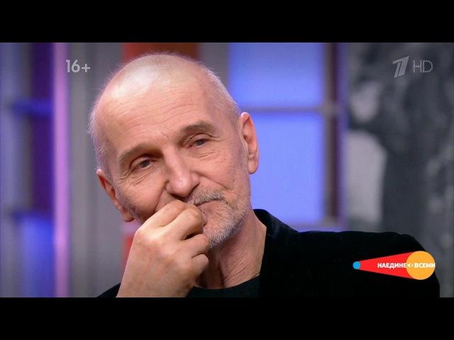 Наедине совсеми Гость Петр Мамонов Выпуск от15 05 2017