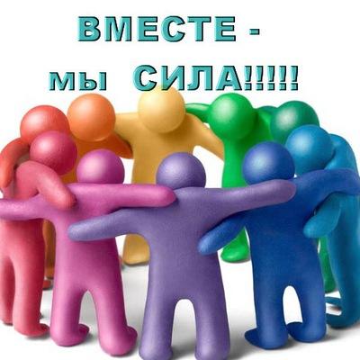 Свободное общение форумчан - Страница 15 H4-3ZvBrwOA