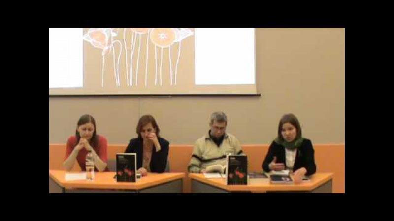 Презентація збірника Жінки Центральної та Східної Європи у Другій світовій війні Гендерна специфік