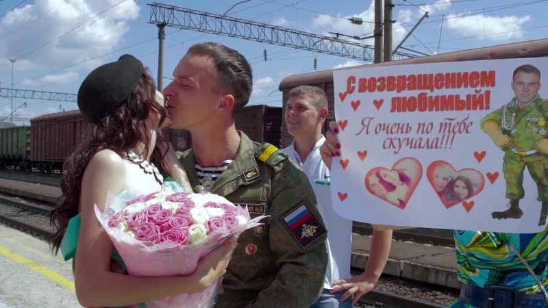 идеи встречи брата с армии фото