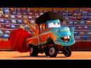 Мультики про машинки. Тачки Мультачки Байки Мэтра: Эль Мэтрдор. Машинки мультики для детей. Игра