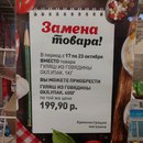 Егор Гончаров фото №19