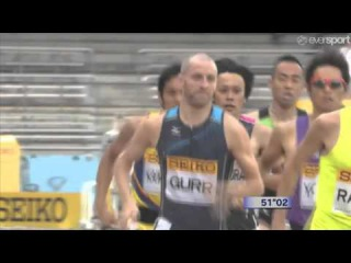 800m Men's - Golden Grand Prix Kawasaki 2016