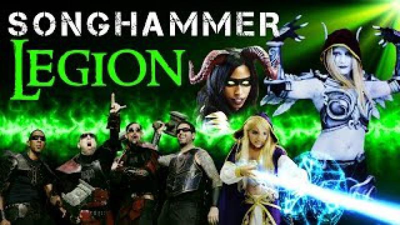 Songhammer - LEGION - BlizzCon 2016 Exclusive