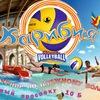 Карибия: пляжный волейбол