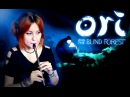 Ori and the Blind Forest Gingertail Cover