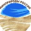 "Официальная группа ФГБУ ""НП ""Куршская коса"""