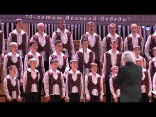 РАХМАНИНОВ  из «Всенощного бдения, Владимирская хоровая капелла мальчиков и юношей