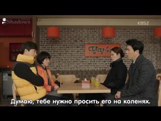 Shadows Что с этой семейкой / Whats With This Family 2014 44/53
