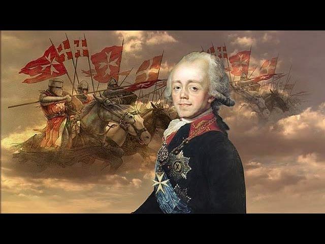 История Российской империи Павел 1 Документальный фильм