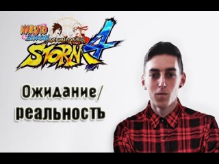 Когда ты ждал игру год! / When you'r waiting for the relese of the game for a year ( Sub) HD