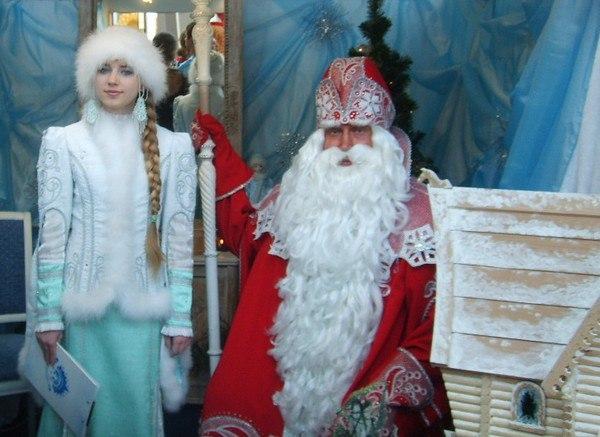дед мороз и снегурочка устюг картинки