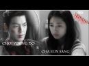 Choi Young Do and Cha Eun Sang The Heirs Измены
