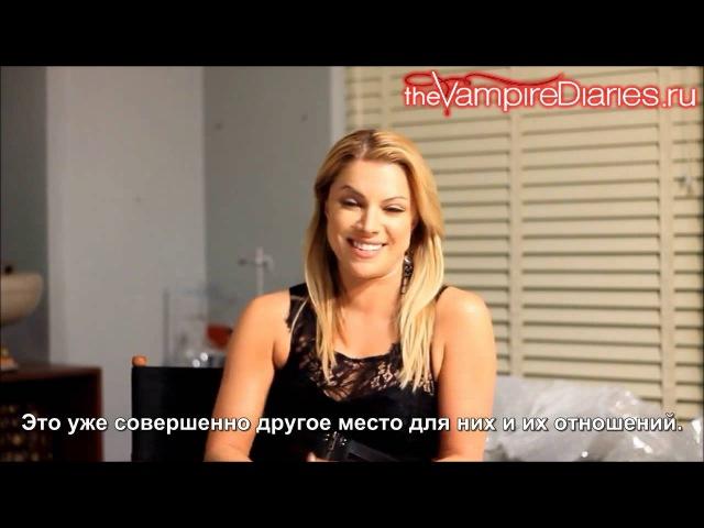 Тересса Лиэн о своей героине - Мэри-Луизе (РУС СУБ)